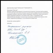 "Туроператор ""ЭКТИВ ТУР"""