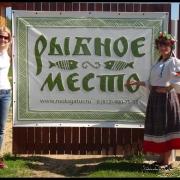 """Фестиваль """"День рака"""" (Туроператор """"Золотой Путь"""")"""